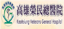 Kaohsiung Veterans General Hospital