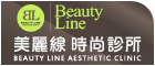 Beauty Line Aesthetic Clinic