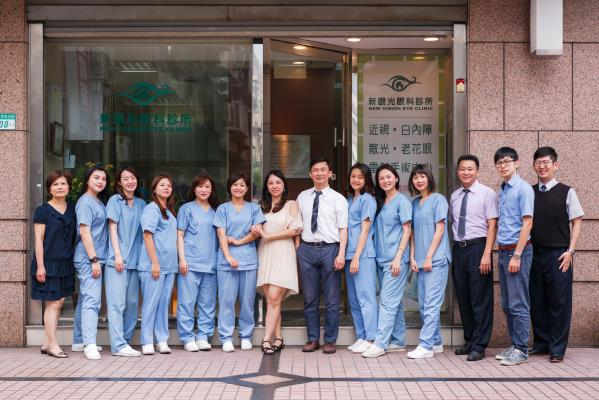 New vision eye clinic