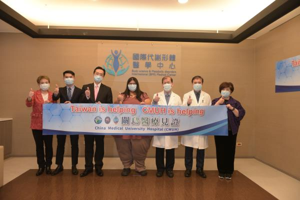 Taiwan is helping! CMUH is helping! Breaking through the pandemic  Humanitarian medical treatment fo