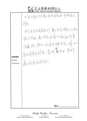 A Thank-you Letter from Chinese Patient with Total Hip Replacement Surgery