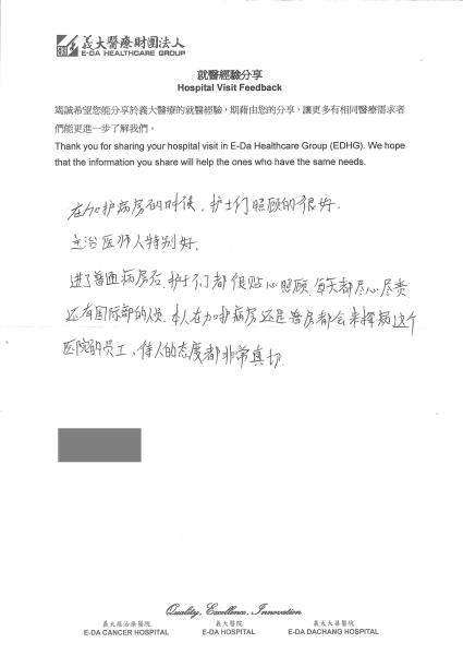 A Thank-you Letter from Chinese Patient with Breast Cancer