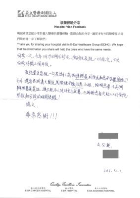 A Thank-you Letter from Chinese Patient with Liver Cancer