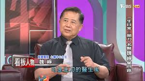 Heart Authority in Taiwan- Dr. Jeng Wei (Cheng Hsin Genreal Hospital)