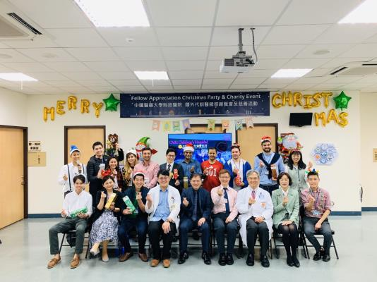 China Medical University Hospital Celebrates a Joyous and Generous Christmas