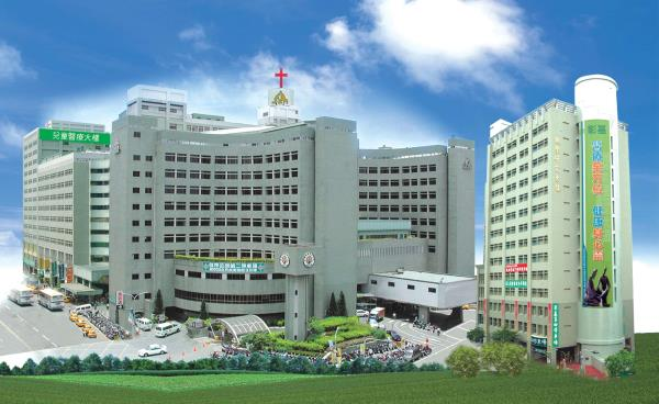 Changhua Christian Hospital's building