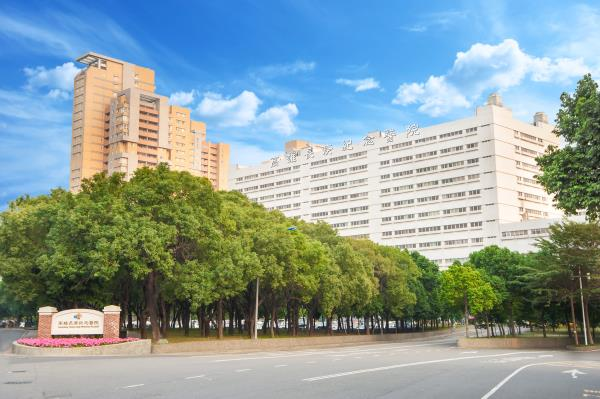 Kaohsiung Chang Gung Memorial Hospital Building