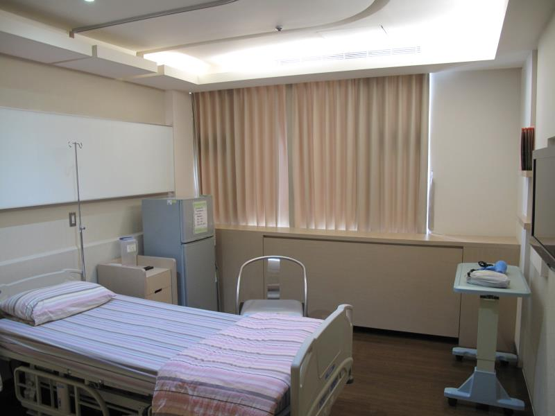 Our VIP Wards for international visitors