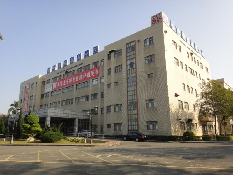Chiayi Branch Taichung Veterans General Hospital Medical Travel World Wide Web