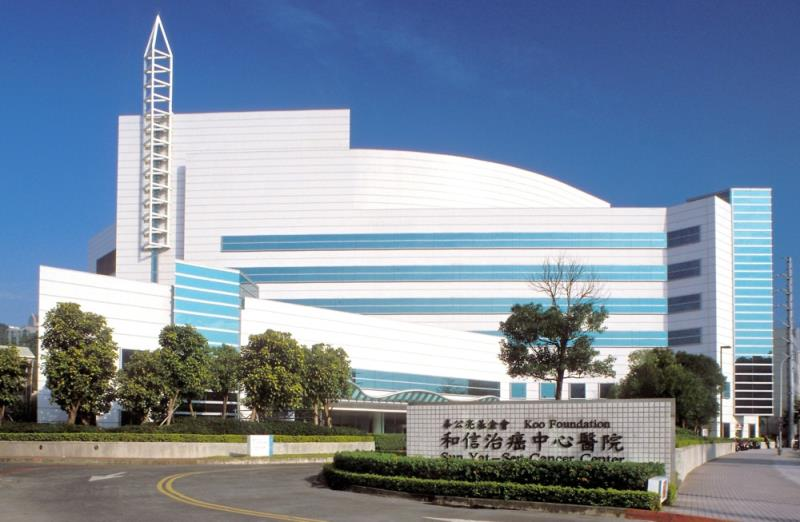 Koo Foundation Sun Yat-Sen Cancer Center Hospital Overview