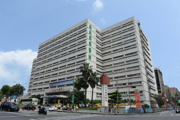 Keelung Chang Gung Memorial Hospital