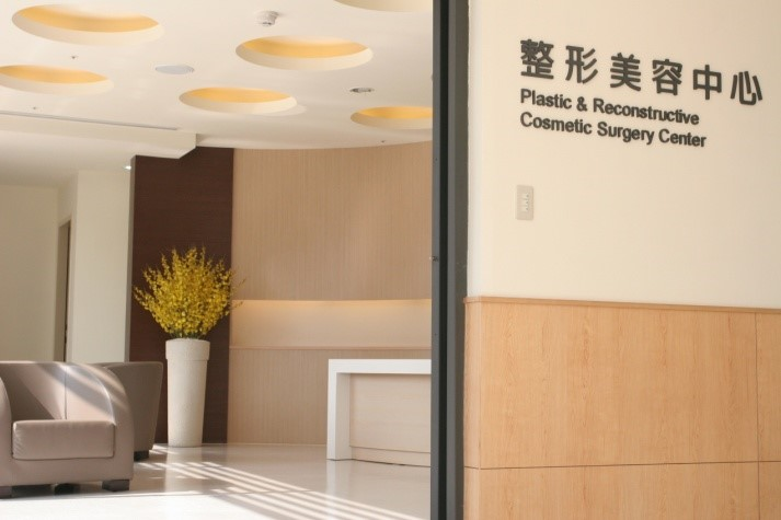 Plastic&Reconstructive Cosmetic Surgery Center