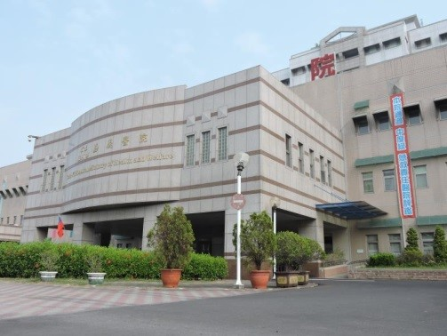 Chiayi Hospital, Ministry of Health and Welfare