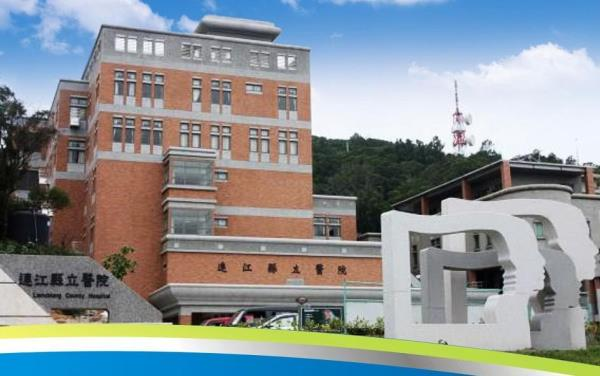 Lienchiang County Hospital