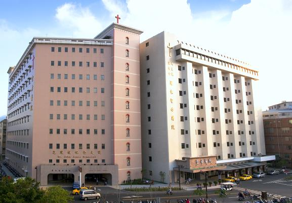 Camillian Saint Mary's Hospital Luodong